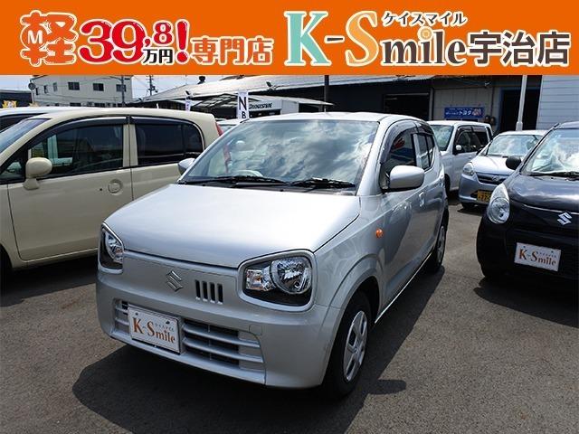 当店では軽自動車をオールメーカー200台展示している京都でもトップクラスのお店です!明るく楽しいスタッフとの商談はきっとご満足いただけるはずですよ!是非一度ご来店くださいませ!!