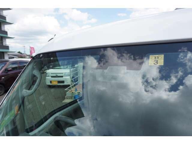 ドライブレコーダー・ナビ・バックカメラなど各種用品取り付け・販売も行っています。