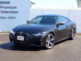 BMW 4シリーズクーペ M440i xドライブ 4WD