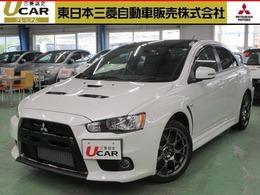 三菱 ランサーエボリューション 2.0 ファイナルエディション 4WD 国内1000台限定 シリアルナンバーJP0754