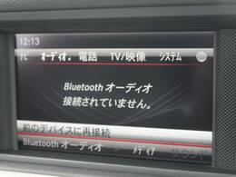 ●Bluetooth『お手持ちの携帯電話やスマートフォン、iPodなどとワイヤレス接続することにより、ハンズフリー通話や室内スピーカーより臨場感溢れるミュージック再生をお楽しみいただけます!』