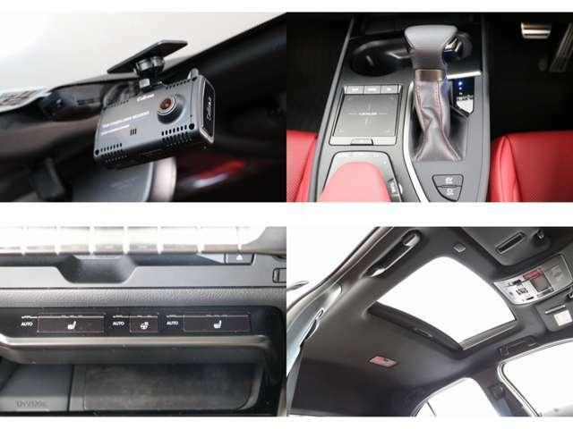 ドライブレコーダー フロントシートヒーター  サンルーフ