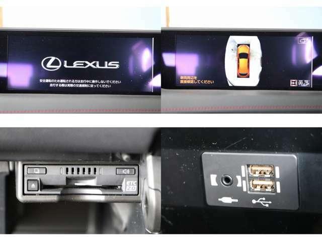 純正ナビ フルセグTV ブルーレイ・DVD・CD・SD再生 Bluetooth・USB・AUX接続 マルチビューカメラ ETC2.0