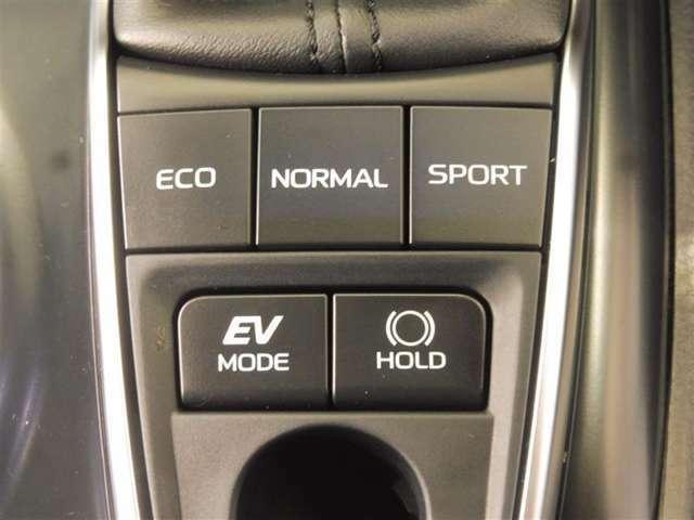 EV・エコ・走行モード付。EV走行は早朝・深夜の走行時、ご近所迷惑にならないモーター走行が出来ます。