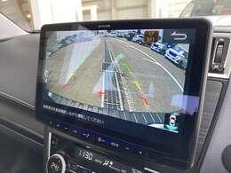 ◆アルパイン製BIGX11インチナビ◆フルセグ◆Bluetooth接続◆バックモニター【便利なバックモニターで安全確認もできます。駐車が苦手な方にオススメな装備です。】