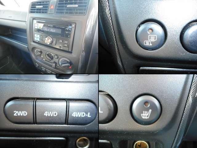 4WDの切り替えはスイッチ式です。冬や雨の日に重宝するヒーターミラー。冷えた体をお尻から温めてくれる運転席&助手席シートヒーター(#^.^#)