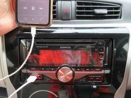 """【オーディオ】CD・AM/FMだけでなくUSBケーブル接続でスマホの音楽再生可能です!!音楽再生しながら充電もできます♪"""""""