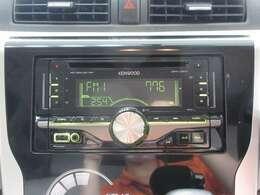 【オーディオ】CD再生&AM・FMラジオが聞けます♪