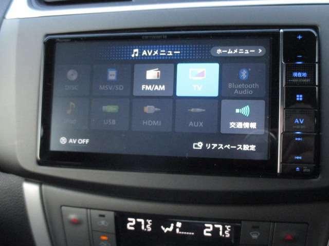 オーディオ機能も充実していますのでドライブも快適ですね。
