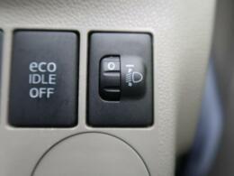 ◆【ヘッドライトレベライザー】ヘッドライトの高さをお好みに上げ下げして頂けます♪夜道の安全運転の為にお好みの高さにセットできます☆