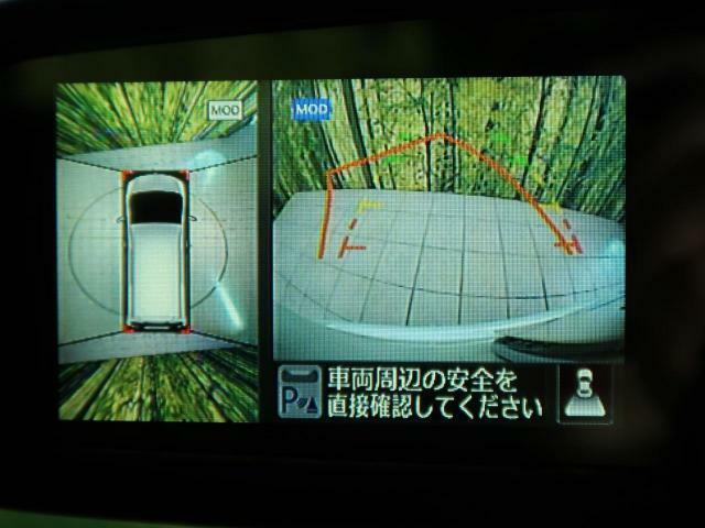 ☆アラウンドビューモニター搭載☆クルマを上から見下ろすような映像でにより、周囲の状況も一目でわかり、見通しの悪い場所での駐車もスムーズに行えます。