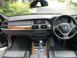 ☆彡視界が広く取り回しの良いスイッチ類があなたの運転をサポートします。☆彡