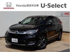 ホンダ CR-V の中古車 1.5 EX マスターピース 東京都葛飾区 338.0万円