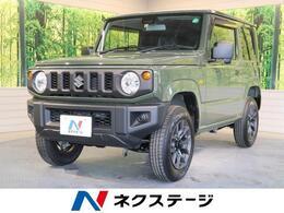 スズキ ジムニー 660 XG スズキ セーフティ サポート 装着車 4WD 衝突軽減装置 LEDヘッド 届出済未使用車