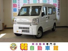 三菱 ミニキャブバン 660 M ハイルーフ 5AMT車 4WD ABS