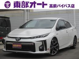 トヨタ プリウスPHV 1.8 S GR スポーツ 純正9型ナビ フルセグ LEDライト クルコン