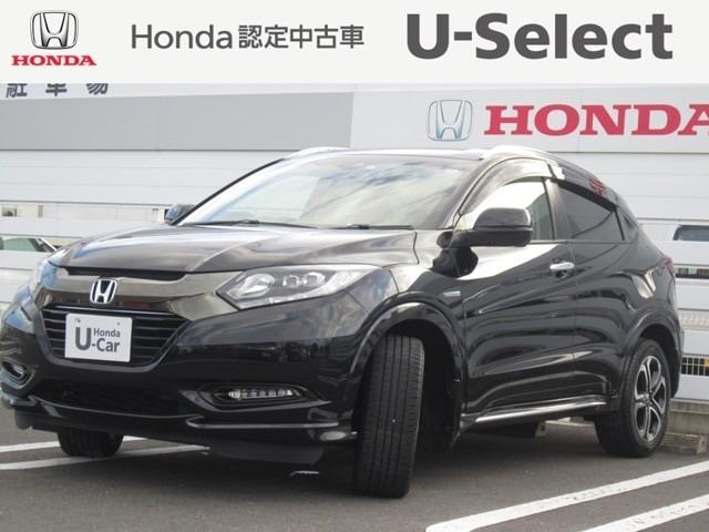 ☆この度は、ホンダカーズ宇都宮中央 那須三島店の車を見ていただきましてありあごうとございます。☆