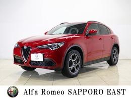アルファ ロメオ ステルヴィオ 2.0 ターボ Q4 スポーツパッケージ 4WD バックカメラ・LEDヘッドライト・黒レザー