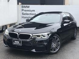 BMW 5シリーズツーリング 523d Mスポーツ ディーゼルターボ 認定保証SR黒革HUD前後シートヒーターACC