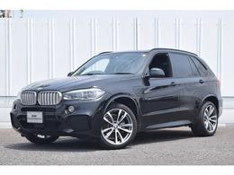 BMW X5 xドライブ 40e Mスポーツ 4WD 認定中古車 セレクトP 黒革 SR ACC 1オナ