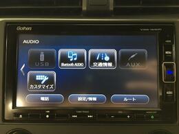 【Bluetoothオーディオ接続】