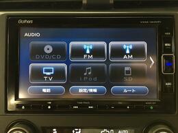 【TV,CD,DVD再生可能】