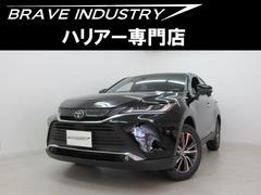 トヨタ ハリアー の中古車 2.0 G 大阪府枚方市 295.0万円