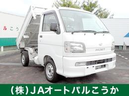 ダイハツ ハイゼットトラック 660 ローダンプ 電動モーター式 エアコン・パワステ