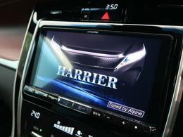 10型SDナビ『お好きな音楽を聞きながらのドライブも快適にお過ごしいただけます。』