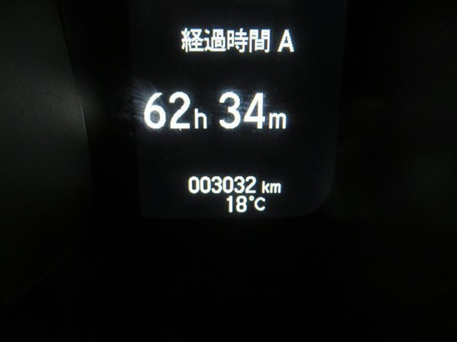 走行距離約3000キロ。まだまだ新しいおクルマです☆
