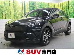 トヨタ C-HR ハイブリッド 1.8 G 禁煙車 セーフティセンス 追従クルコン