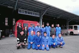 信頼の陸運局指定本社工場完備!本社ホームページも是非ご覧ください!http://www.kyoritsuseibi.com(http://www.kyoritsuseibi.com)
