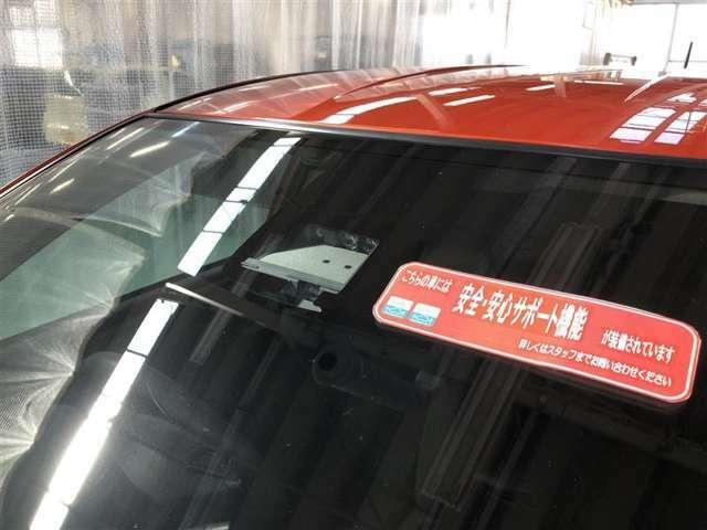 トヨタ・セーフティ・センスP装備
