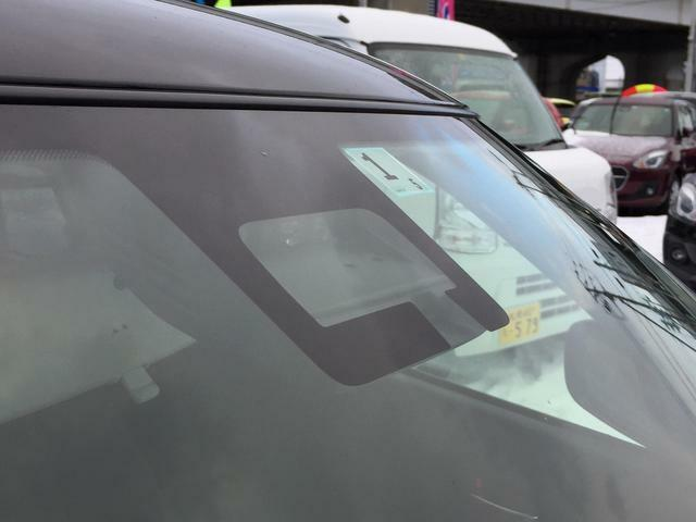デュアルセンサーブレーキサポートは歩行者も検知(あらゆる状況で作動するとは限りませんので、機能を過信せず安全運転をお願い致します)【65歳以上の方】サポカー補助金4万円対象車です。