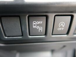 アイサイトセイフティプラス(運転支援)メーカーオプション【70000円】後方からの車両接近を運転手に知らせてくれる安全装置が装備されております☆