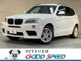 BMW X3 xドライブ20d Mスポーツパッケージ ディーゼルターボ 4WD ワンオーナー 純正ナビTV バックカメラ