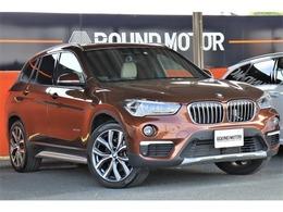 BMW X1 xドライブ 20i xライン 4WD 1年保証付 1オナ ベージュ革 サンルーフ