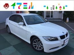 BMW 3シリーズ 320i ハイラインパッケージ 車検整備2年付き パワーシート