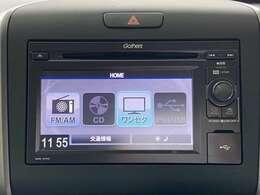 テレビや音楽をかけながらドライブを楽しむことが出来ます。