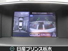 空から見下ろしているような視点で周囲を確認できるアラウンドビューモニター。駐車時とても便利♪