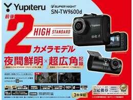 前後2カメラドライブレコーダー【DRY-TW7600d】GPS/Gセンサー搭載モデル 12V車専用 フロント200万画素、リア100万画素エントリーモデル  3つのアクティブセーフティ機能搭載