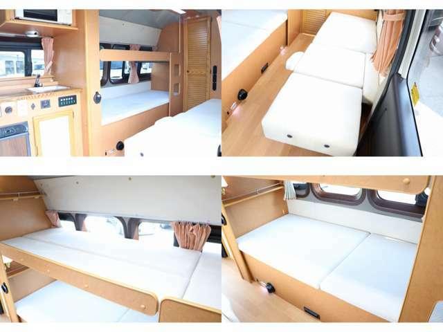ベッドサイズ ダイネットベッド展開188cm×60cm 2段ベッド 上段200cm×65cm 下段 200cm×70cm 大人3名の就寝が可能!!