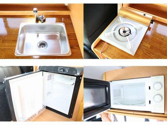 給排水シンク カセットコンロ 電子レンジ DC冷蔵庫