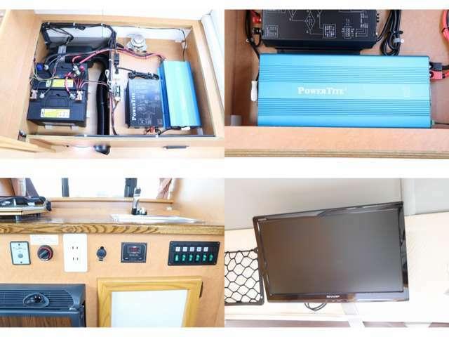 ツインサブバッテリー 走行充電 外部電源・充電 1500Wインバーター 電圧計 後席TV