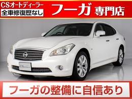 日産 フーガ 2.5 250GT 黒革/エアシート/HDDマルチ/地デジ/DVD再生