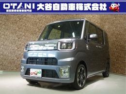 ダイハツ ウェイク 660 Gターボ レジャーエディション SAIII 和歌山県 軽自動車 衝突軽減装置付