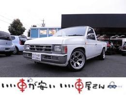 日産 ダットサン 2.0 GL ロング ロングベット ローダウン CD 車検1年含