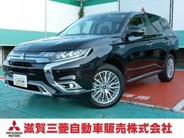 三菱 アウトランダーPHEV 2.4 G 4WD クラリオンナビ電動テールゲート元試乗車