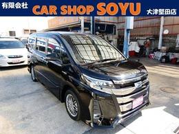 トヨタ ノア 1.8 ハイブリッド Si WxB /衝突軽減B/両側電動/ナビ/ETC