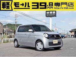 ホンダ N-ONE 660 G 3/21 時間替り目 玉 車 10:00開始